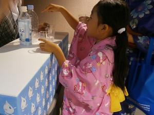 東京水、おいしいね