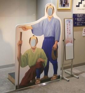 hatsuharu_5