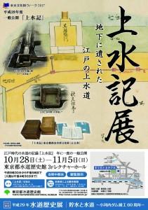 02_B3ポスター_cs5_版下_0907_ol.ai