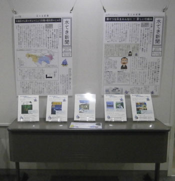テーマ展示「夏休み新聞へんしゅう室~記者になってオリジナル新聞をつくろう~」