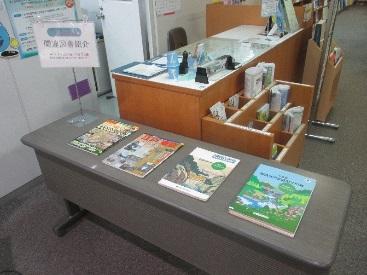 4月ライブラリー図書紹介「玉川上水散策ブック」