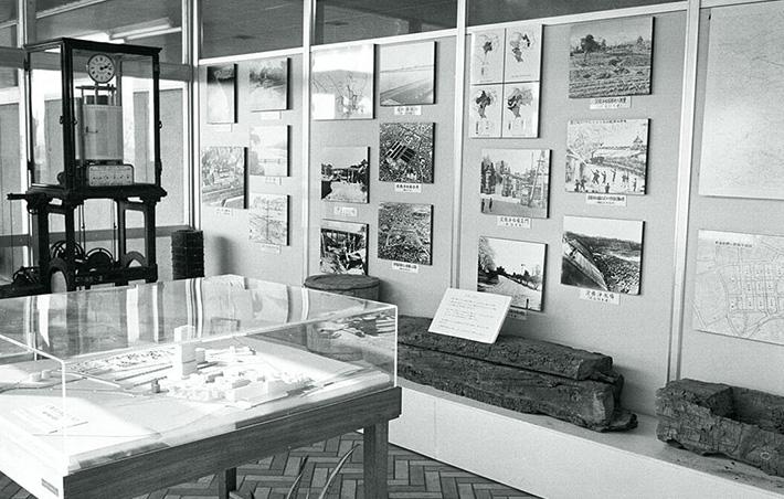 水道局資料室