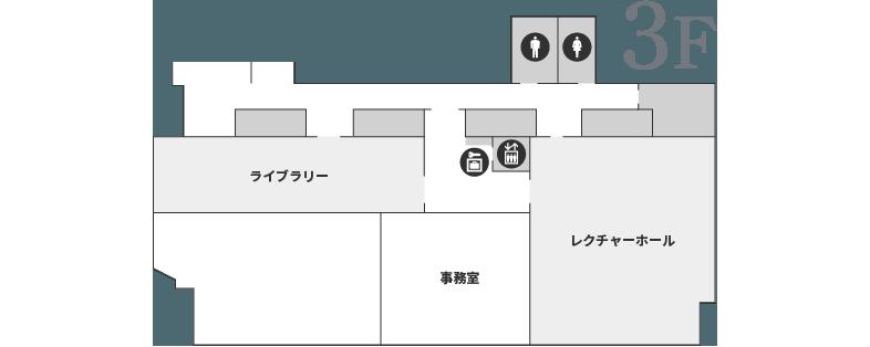 3階ライブラリー・レクチャーホール